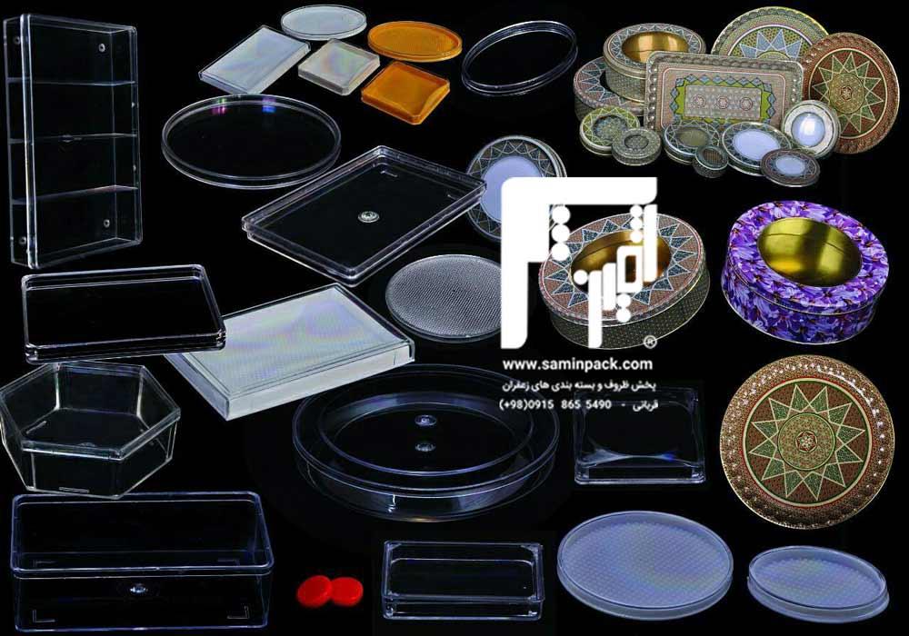 ظروف تولیدی و بسته بندی زعفران عباسی