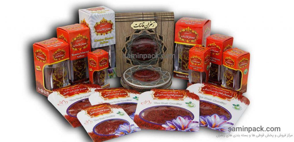 مرکز عمده فروش قوطی زعفران یک گرمی