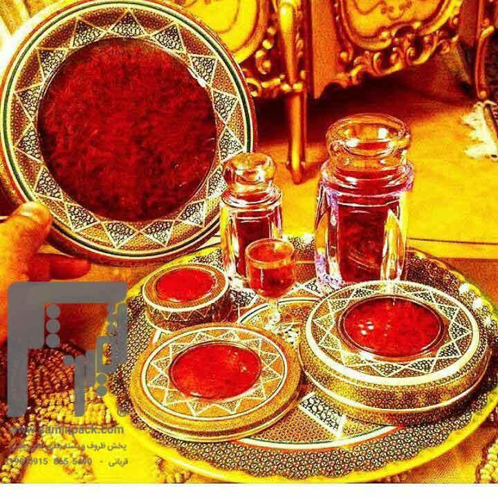 قیمت عمده ظروف بسته بندی زعفران