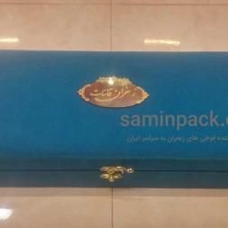 خرید انواع جعبه های کادویی زعفران