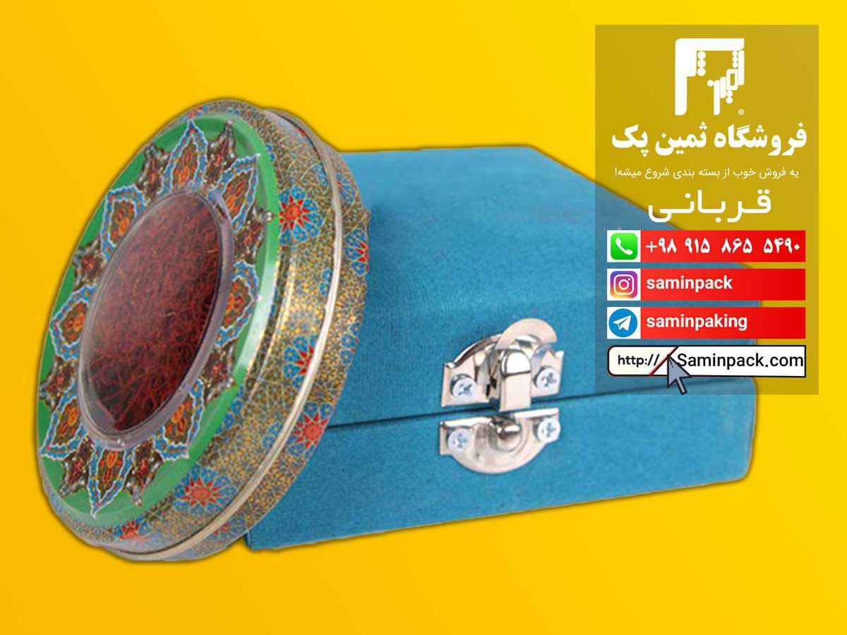 ظروف بسته بندی زعفران تهران