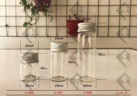 قیمت ظروف شیشه ای بسته بندی زعفران