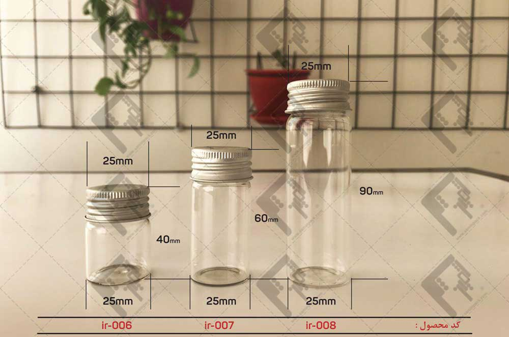 ظرف شیشه ای با درب فلزی
