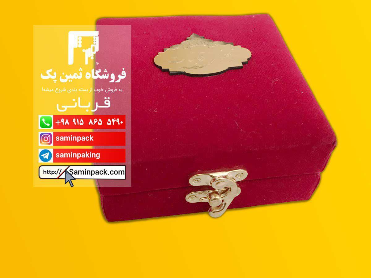 قیمت فروش ظروف زعفران