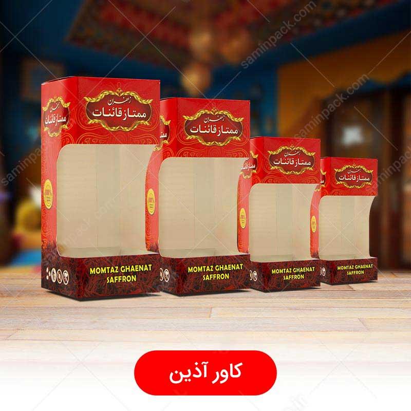 جعبه قوطی آذین بزرگ زعفران (10 گرم)