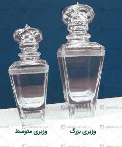 خرید قوطی وزیری زعفران