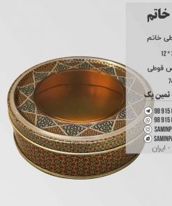 قیمت ظروف زعفران فلزی