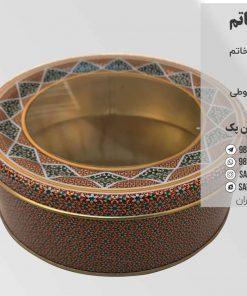 تولید ظروف فلزی طرح خاتم جهت بسته بندی زعفران