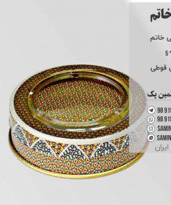 ظرف خاتم فلزی یک گرم زعفران