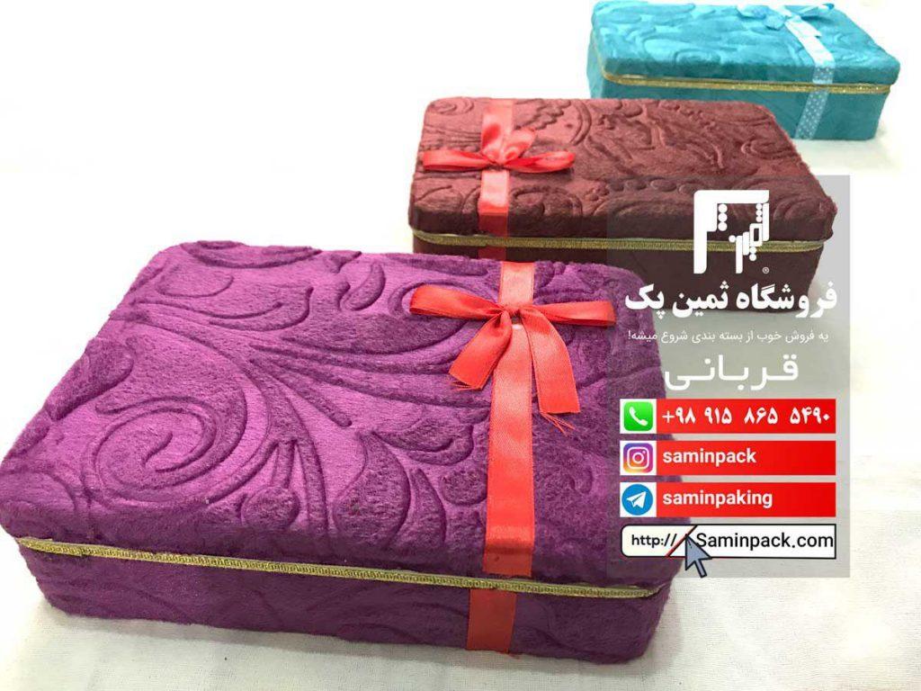 فروش عمده انواع ظروف بسته بندی زعفران