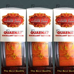 فروش ظرف مناسب برای نگهداری زعفران آسیاب شده