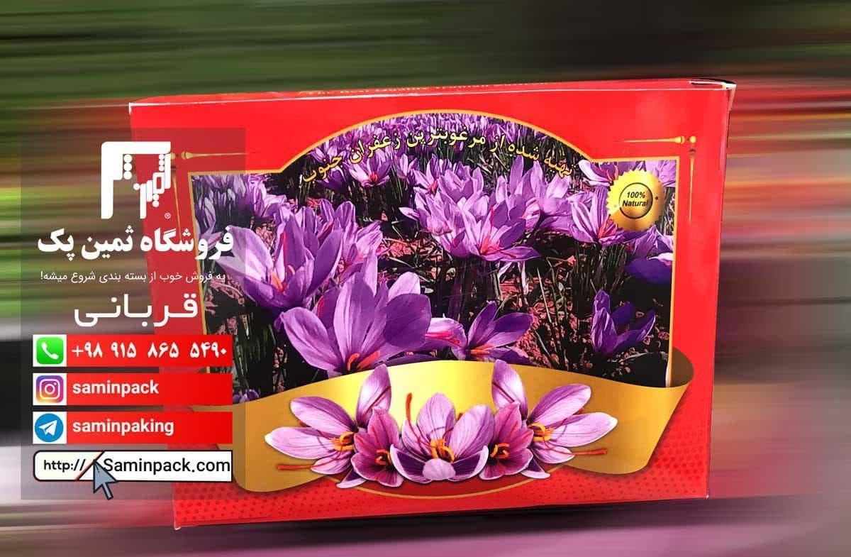 جعبه مادر پاکت زعفران