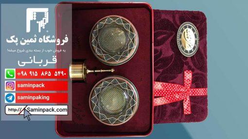 خرید پک هدیه مخمل زعفران